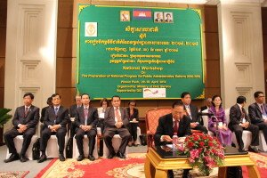H.E. Keat Chhun, Deputy Prime Minister and guests attend the opening session of the National Workshop for Administrative Reform 2014 – 2018.