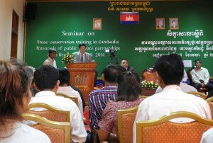 Seminar on Vocational training for stone conservation in Cambodia.