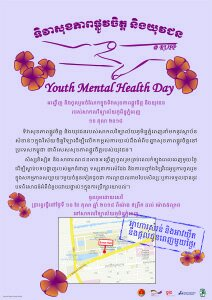 Youth mental day Kh