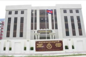 The National Audit authority is located at Building Number 5, Road Doung Ngeab III, Chambak Village, Sangkat Tek Tla, Khan Sen Sok, Phnom Penh.